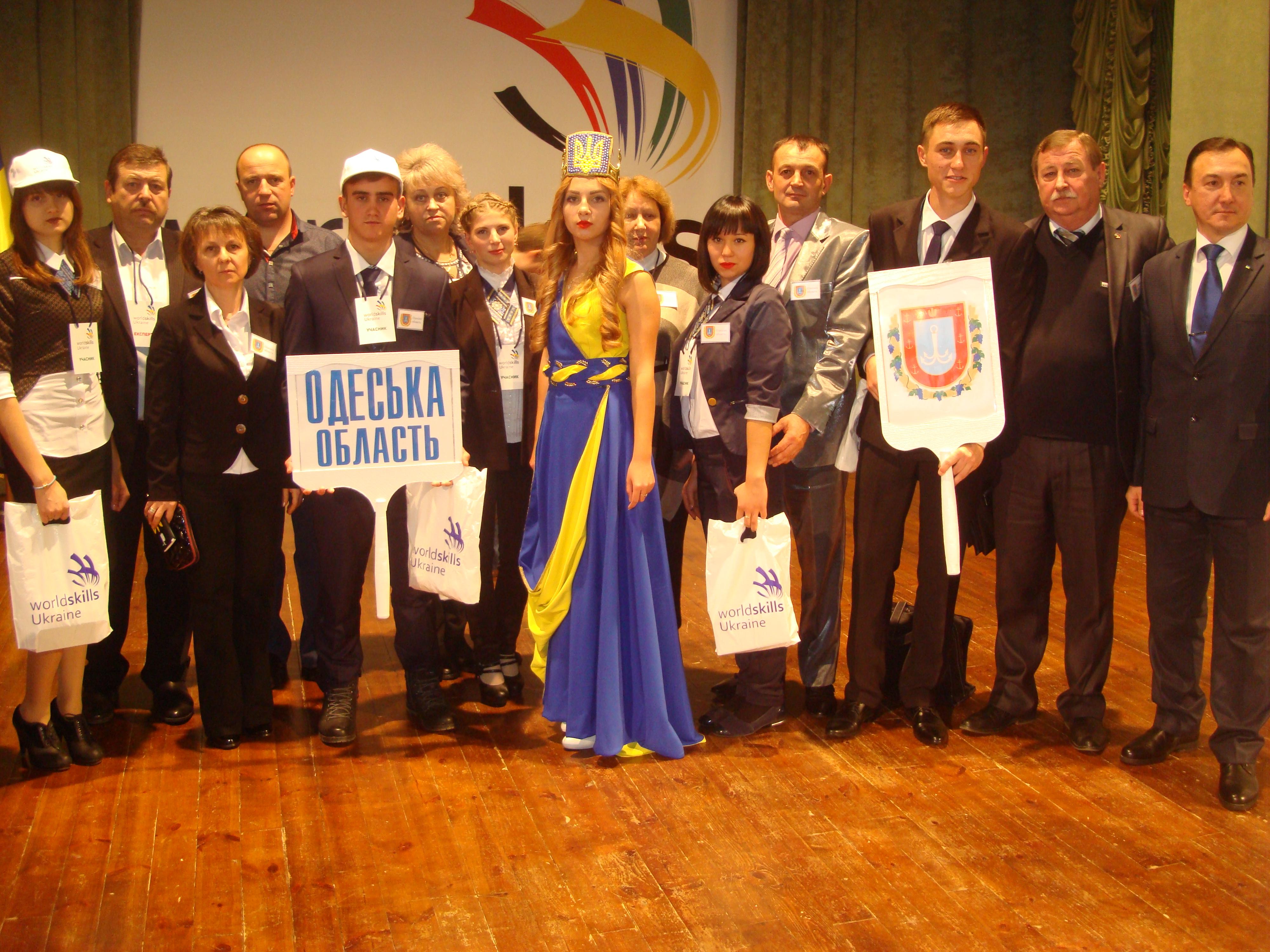 Всеукраїнський конкурс професійної майстерності
